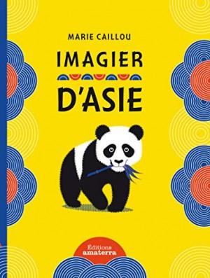 """Afficher """"Imagier Imagier d'Asie"""""""