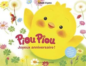 """Afficher """"Piou Piou Joyeux anniversaire !"""""""