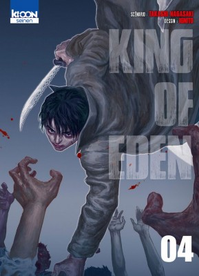 "Afficher ""King of Eden n° 4"""