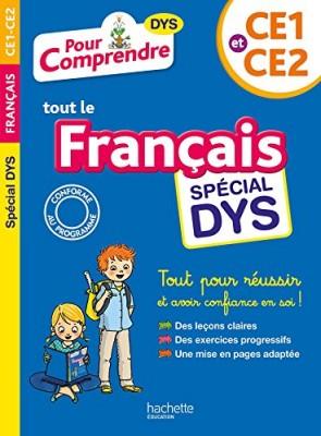 """Afficher """"Pour comprendre tout le français, CE1 et CE2"""""""