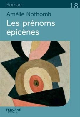 """Afficher """"Les prénoms épicènes"""""""