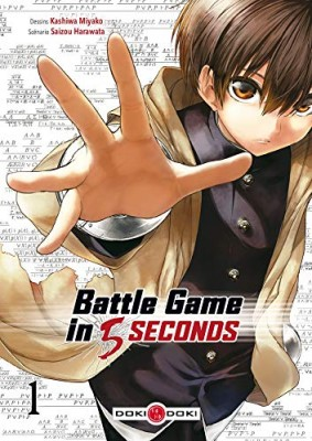 vignette de 'Battle game in 5 seconds n° 1 (Saizou Harawata)'
