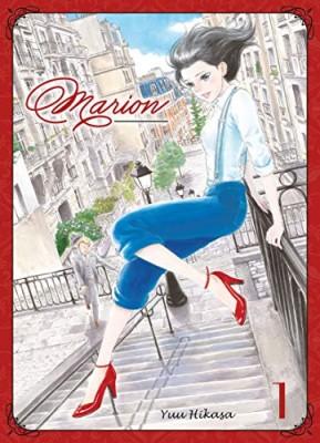 vignette de 'Marion n° 1<br /> Marion, 1 (Yuu Hikasa)'