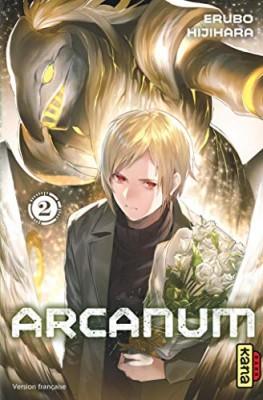"Afficher ""Arcanum - série complète n° 2 Arcanum"""