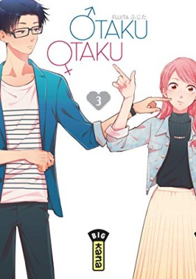 "Afficher ""Otaku otaku n° 3"""