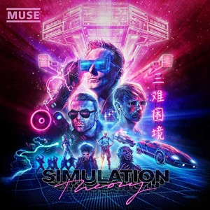 "Afficher ""Simulation theory"""