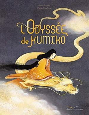 """Afficher """"L'odyssée de Kumiko"""""""