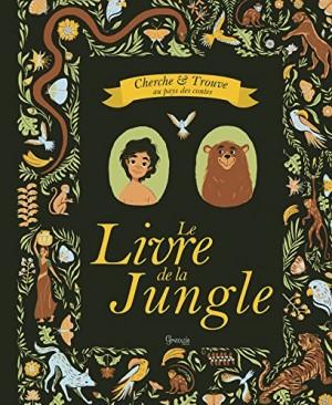 """Afficher """"Le Livre de la jungle"""""""