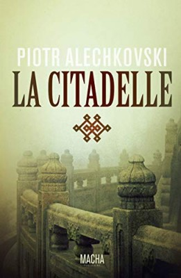 """Afficher """"La citadelle"""""""