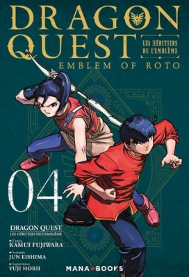 "Afficher ""Dragon quest n° 4 Dragon quest, 4"""