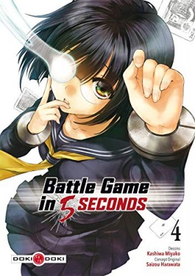 "Afficher ""Battle game in 5 seconds n° 4 Battle game in 5 seconds, 4"""
