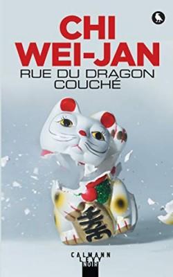 """Afficher """"Rue du Dragon-Couché"""""""