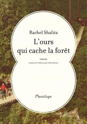 """Afficher """"L'Ours qui cache la forêt"""""""