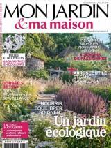 """Afficher """"Mon jardin & ma maison n° 690<br /> Mon jardin & ma maison - juillet 2017"""""""