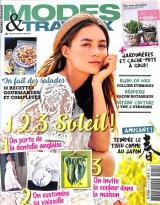 "Afficher ""Modes & Travaux n° 1411<br /> Modes & Travaux - Juin 2018"""