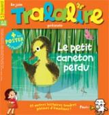 "Afficher ""Tralalire n° 211<br /> Tralalire - Juin 2018"""