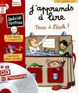 """Afficher """"J'apprends à lire n° 167<br /> Tous à l'école ! (septembre 2013)+ CD"""""""