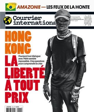 """<a href=""""/node/16653"""">Courrier international</a>"""