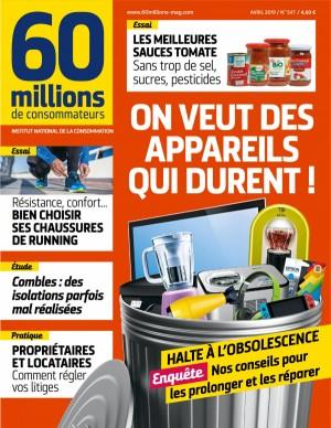 """Afficher """"60 millions de consommateurs n° 547 ON VEUT DES APPAREILS QUI DURENT !"""""""