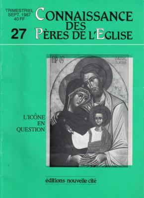 """Afficher """"Connaissance des Pères de l'Eglise : L'icône en question"""""""